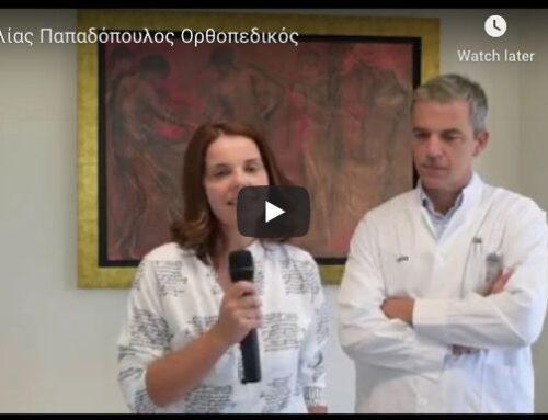 Συνέντευξη στο SB News – Πρόληψη & υγεία σπονδυλικής στήλης στα παιδιά και τους εφήβους
